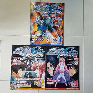 Gundam Seed Megazine Official File