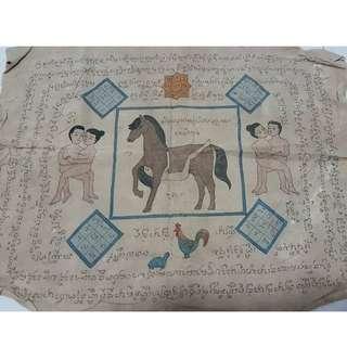 Old hand drawn Lanna Phayant