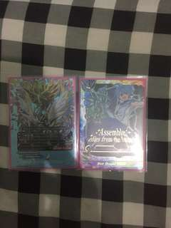 Buddyfight Prism Dragon Athora Deck
