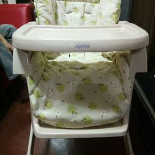 Aprica high bed chair preloved from japan
