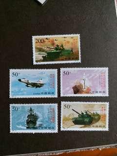 中國郵票1997-12中國人民建軍七十周年纪念一套5全全新