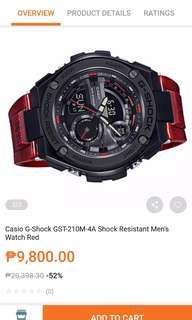 Gshock Steel Authentic