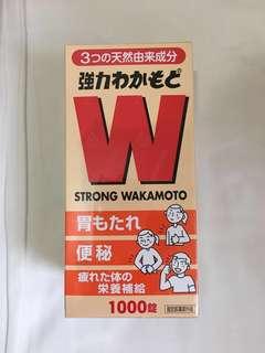 🇯🇵日本WAKAMOTO腸胃藥1000粒裝