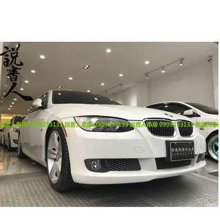 FB搜尋『說書人車庫』專營熱門二手中古車-BMW 08 335I