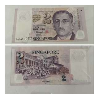 $2 note 000037 low number