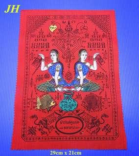 Thai Amulet - 招财女神布符   Nang Kwak Phayant