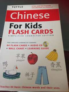 Chinese for Kids with flash cards and audio CD
