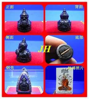 Thai Amulet - 拉胡天神小立尊   Lahu