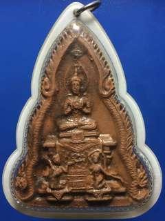 Phra Sud Pim Jumbo