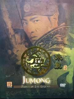 Jumong: Prince Of The Legend