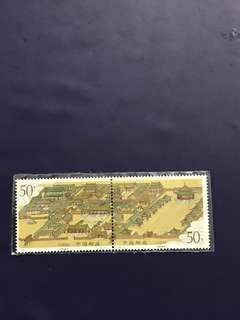 China stamp- 1996-3