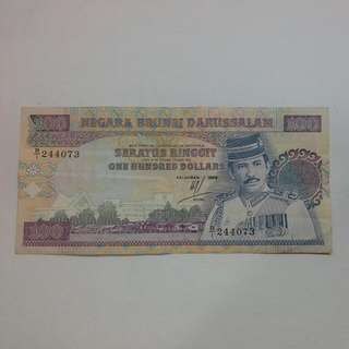 Brunei $100 1989 Note 3rd Series