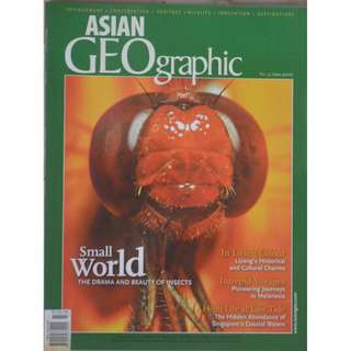 ASIAN GEOGRAPHIC MAGAZINE (Issue 4. 2007)