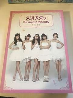 KARA BEAUTY BOOK