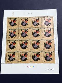 China stamp- 2016-1 Pane