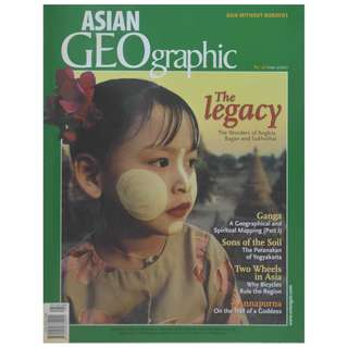 ASIAN GEOGRAPHIC MAGAZINE (Issue 9. 2007)