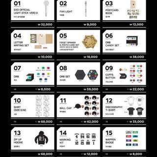 [INTEREST CHECK] FOR ELYXION GOODS