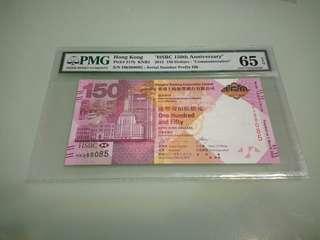 滙豐紀念鈔
