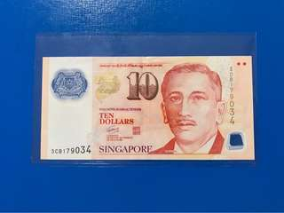 Error note $10 highest offer gets it