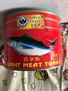 呑拿魚,買罐細都十幾廿蚊