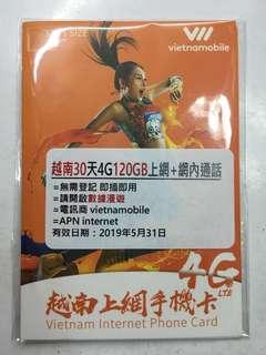 越南 30日 4g 120gb 上網卡 sim卡 vietnamobile