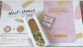 WoWo Meal Replacement Biscuit Preorder