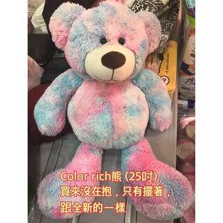 Color rich熊 (25吋)
