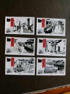 中國郵票 2001-5 水乡古鎮一套6全全新