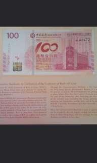 AA467472 中銀百年紀念鈔
