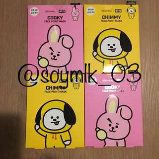 BT21 Mediheal Face Point Mask - Cooky & Chimmy