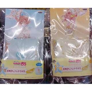 百變小櫻 一番賞 twinkle color collection F賞 毛巾