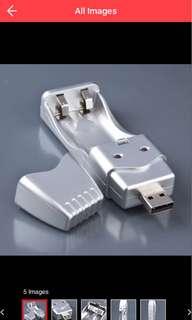 USB battery charger - AA & AAA