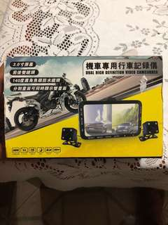 Dual High Definition Video Camcorder