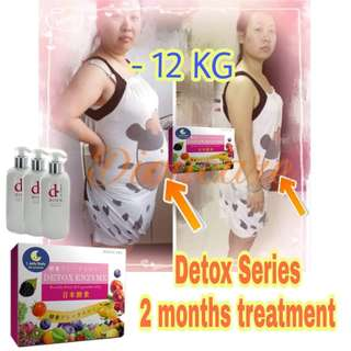 Dioncare Detox Enzyme Jelly Japan Quality