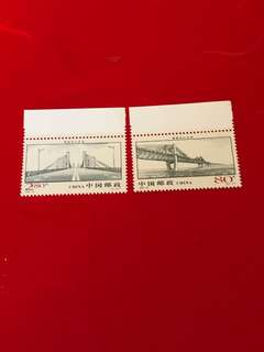 中國郵票2001-19