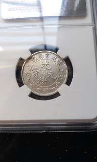 NGC AU 100% Genuine Original 1896 Fukian 20cents Silver Dragon