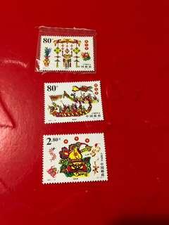 中國郵票2001-10
