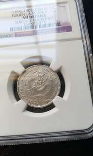 1896 Fukien Silver Dragon 20cents