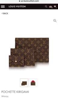 Authentic Louis Vuitton Pochette Kirigami Large size