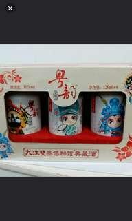 九江双蒸博物館紀念出品~粵韵青梅酒一盒6支x125mI