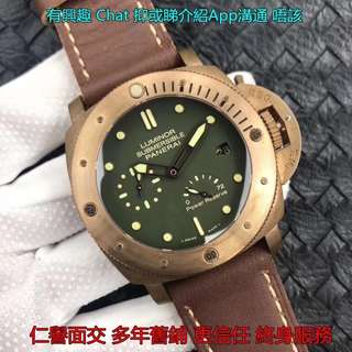 誠信多年面交   PANERAI PAM507 PAM 507 47MM 青銅錶 男錶 真動能顯示器 KW工廠 V2 版