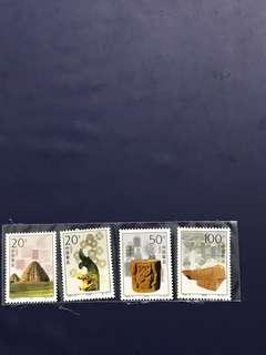 China stamp- 1996-21