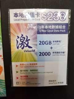本地儲值卡 20gb+2000分鐘年卡 (數碼通)