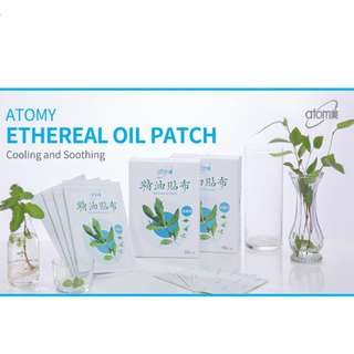 🚚 Atomy Ethereal Oil Patch