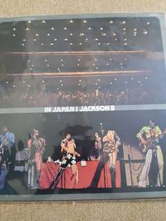 Vinyl Jackson 5 in Japan