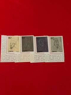 中國郵票2002-18