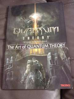 the art of quantum theory