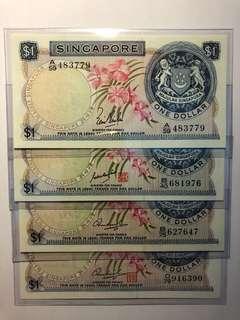4 pcs of Singapore Orchid series $1 difference signature complete Set AU/UNC