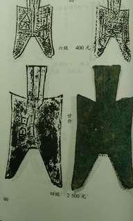 舊大型尖足布甘丹