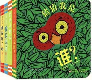 CHINESE BOARD BOOKS SENSORY BABY TODDLER 猜猜我是谁 peekaboo!